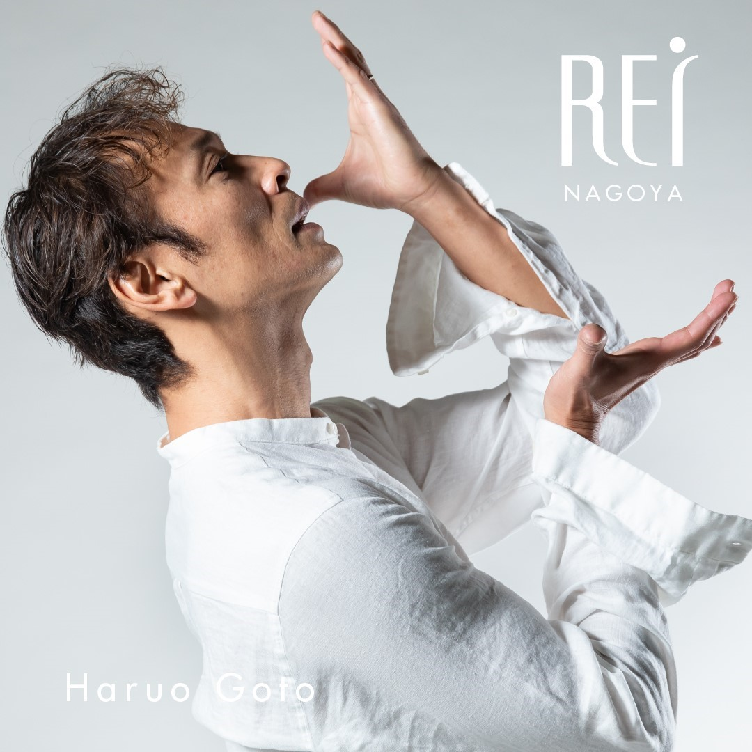 Rei dance collection Nagoya